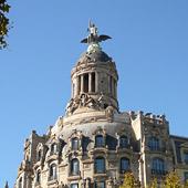 Барселона. Часть 1