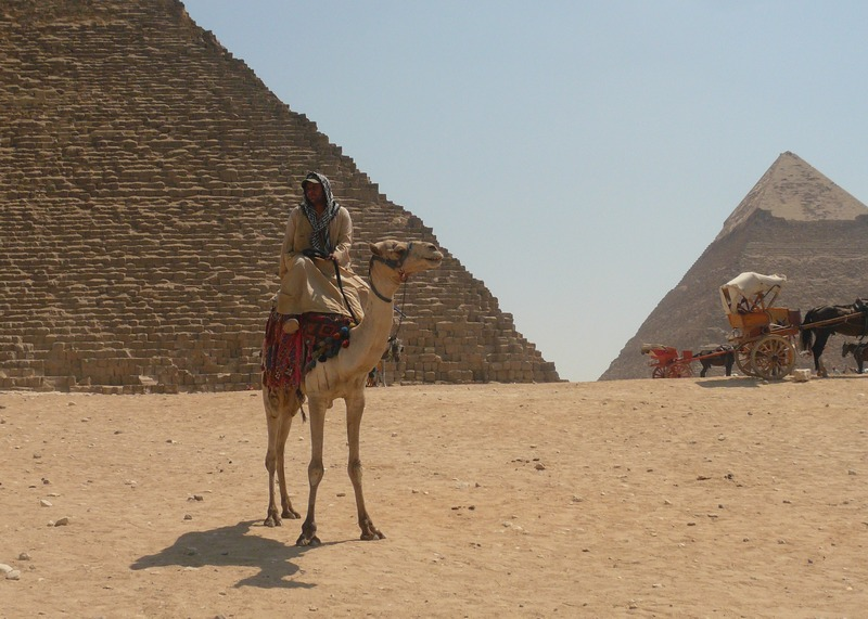 Пирамиды Хеопса
