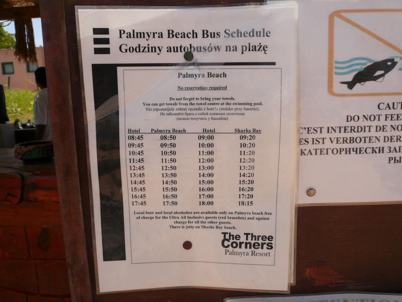 Расписание автобусов на пляжи The Three Corners Palmyra Resort