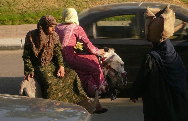 Местные женщины