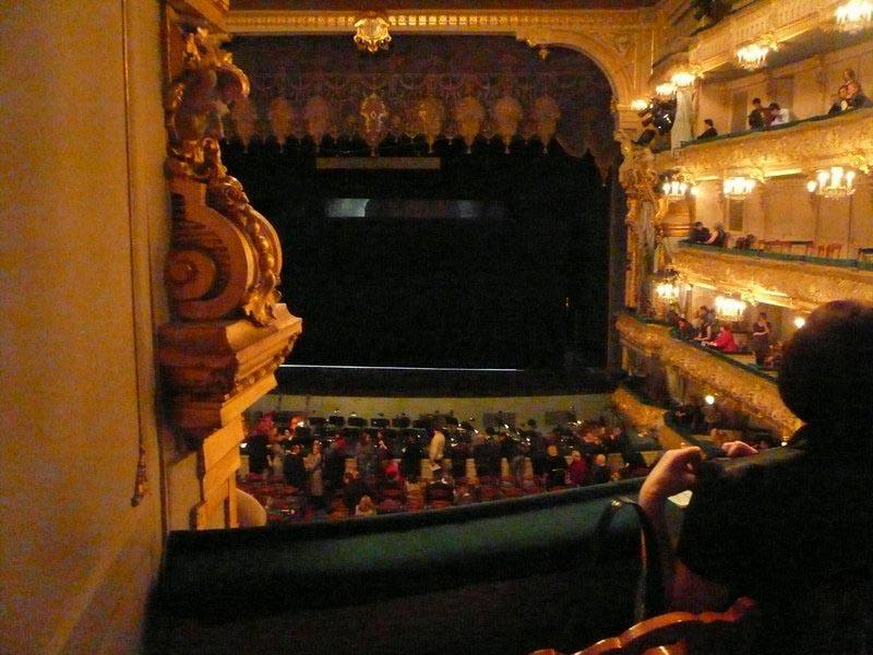 Санкт-Петербург. Мариинский театр