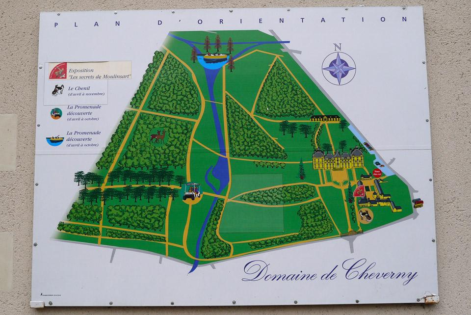 Замки долины Луары