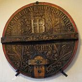 Мюнхен. Часть 1