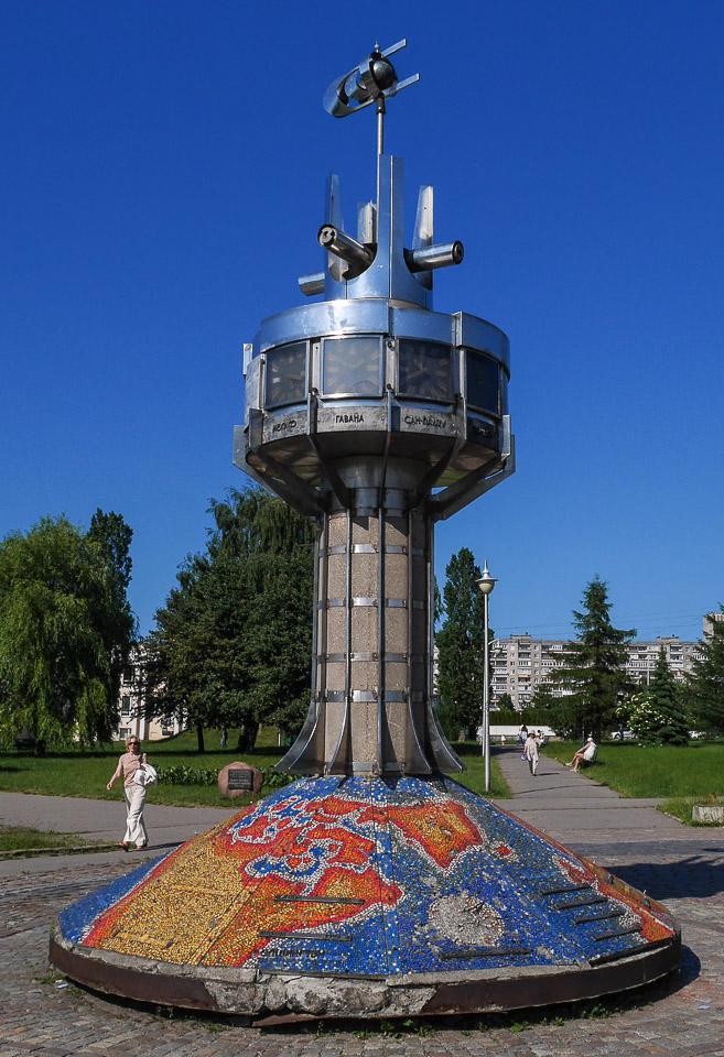 Калининград 2014