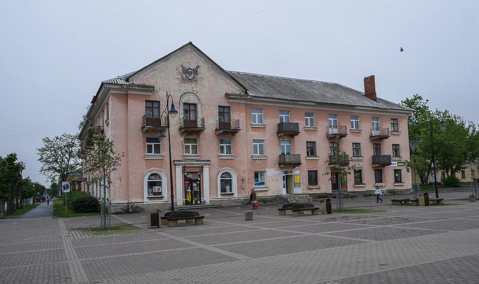 Кохтла-Ярве 2014