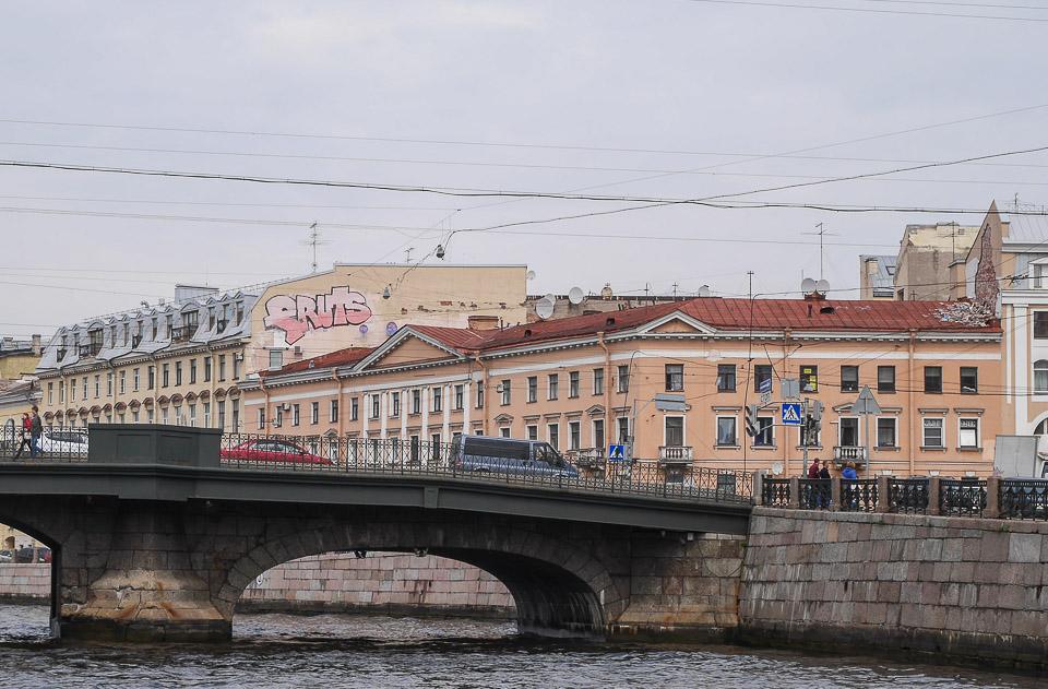 Санкт-Петербург 2014