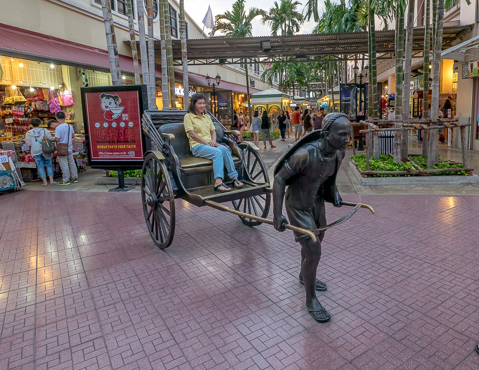 Бангкок в сентябре