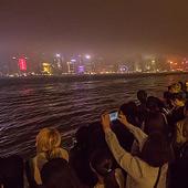 Гонконг. Часть 1