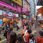 Гонконг. Часть 2