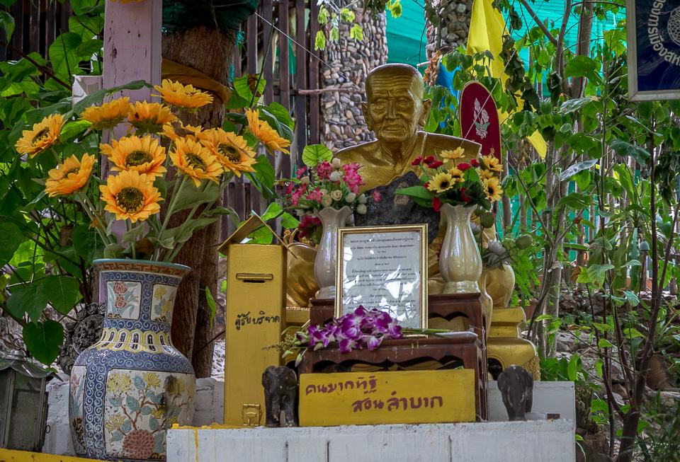 Ко-Ларн, Паттайя 2015