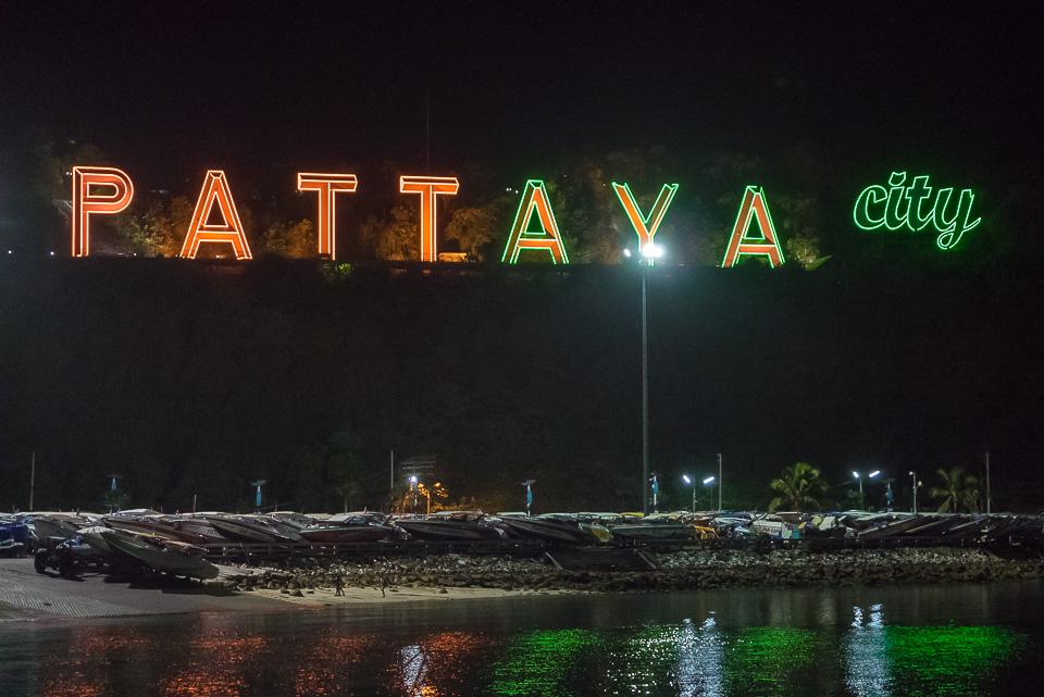 Паттая