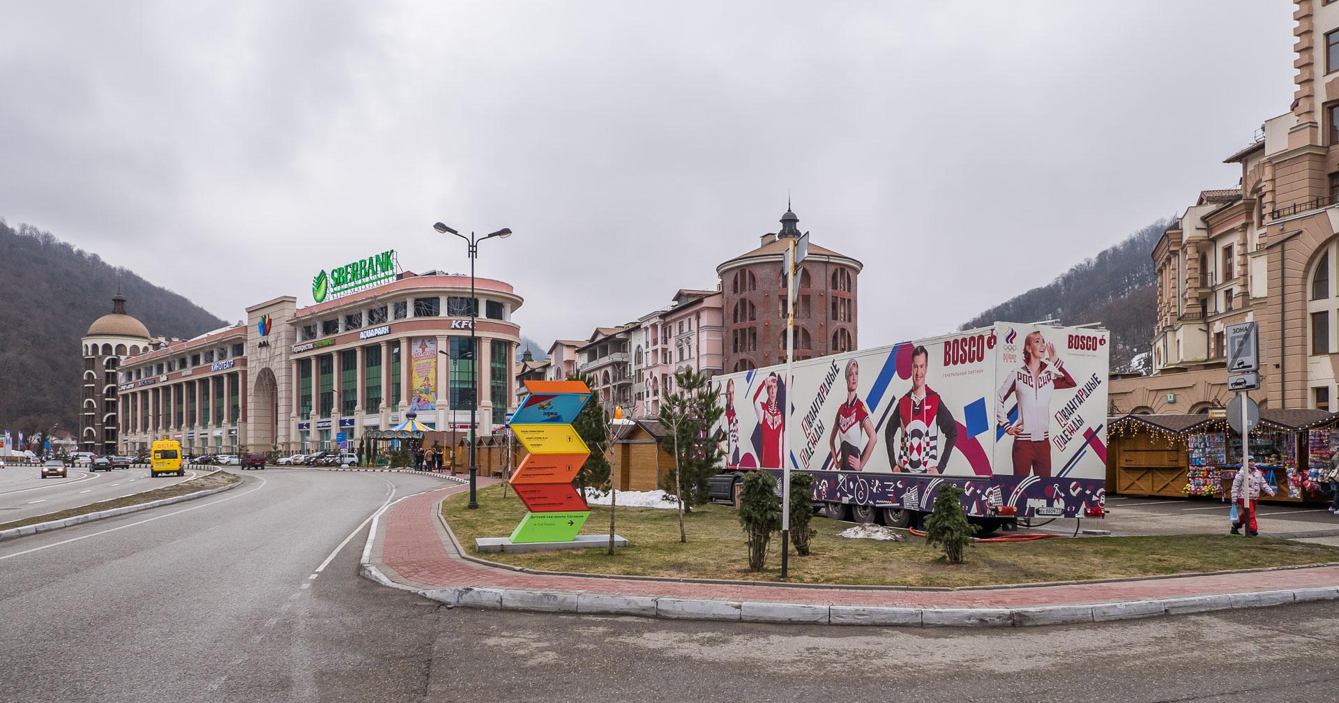 ГК Горки-Город в 2017