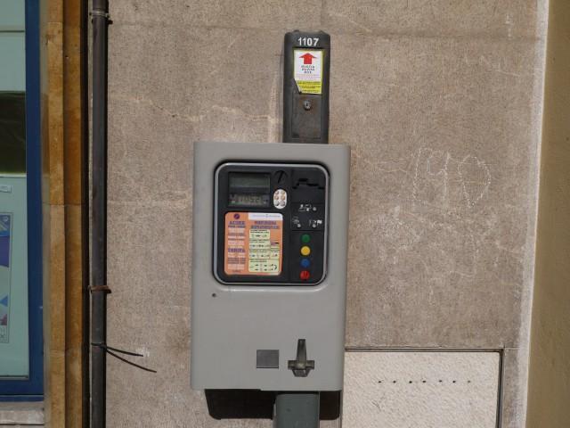 Парковочный автомат в Пальме-Де-Майорка