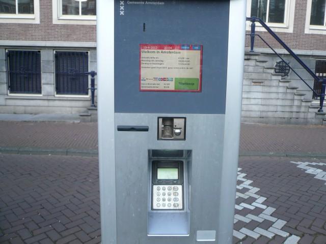 Парковочные автоматы в Амстердаме