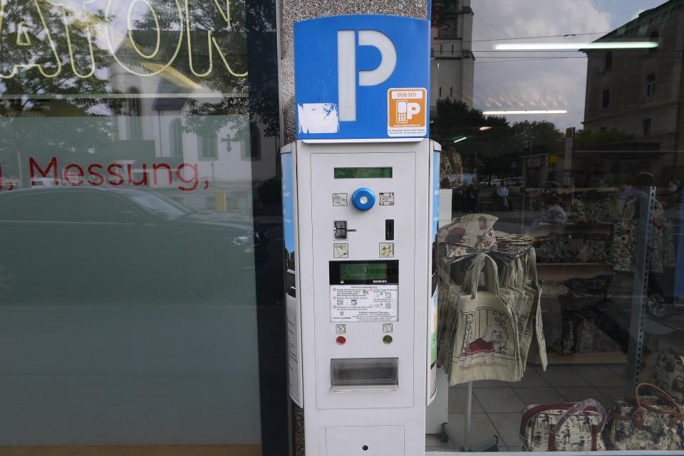 Парковочные автоматы в Зальцбурге