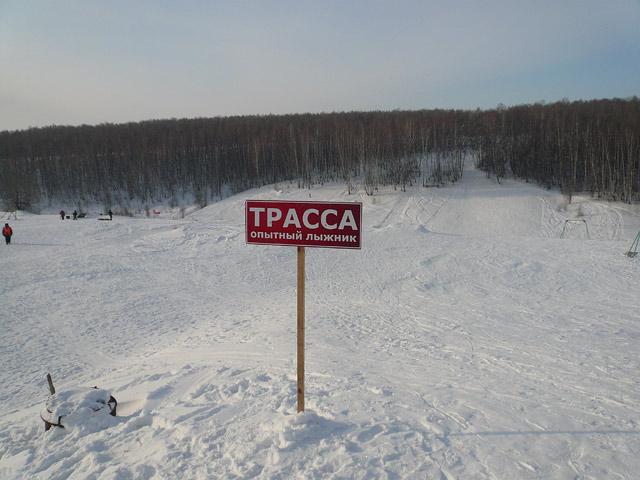Туристическая база Пронино. Таблички в советском стиле