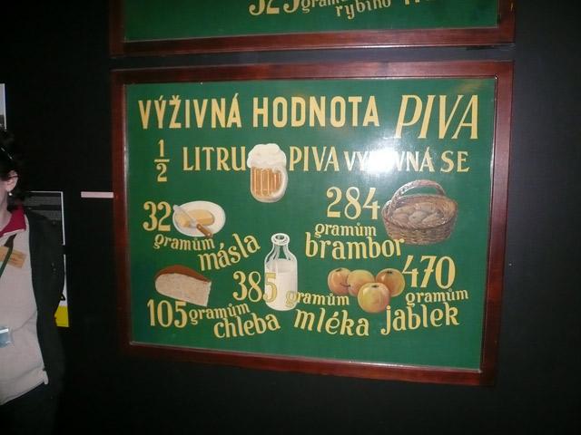 Завод Велкопоповицкий Козел, Экскурсия