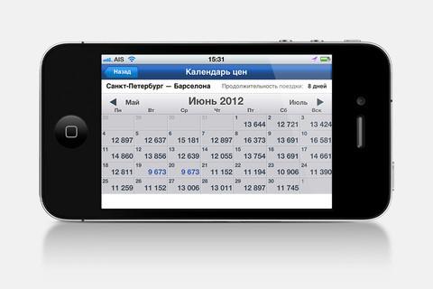 Приложение Aviasales.ru  для iPhone и iPad
