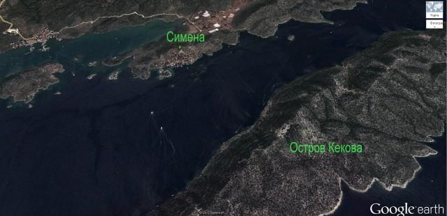 Город Симена и остров Кекова