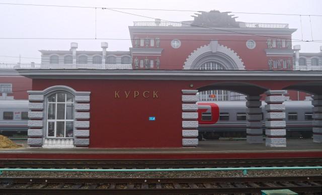 Железнодорожный вокзал станции Курск