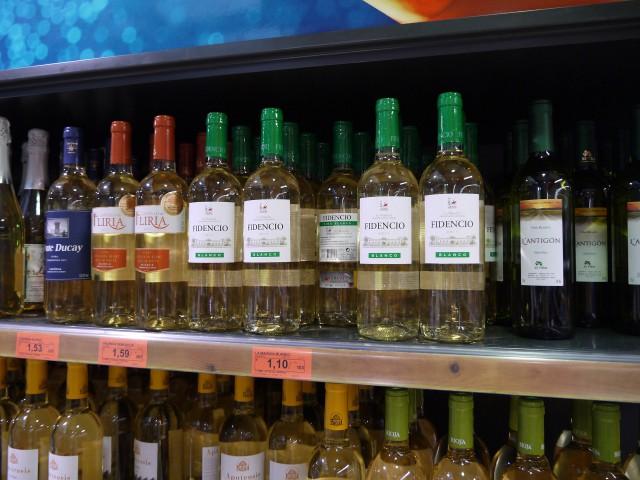 Вино за 44 рубля