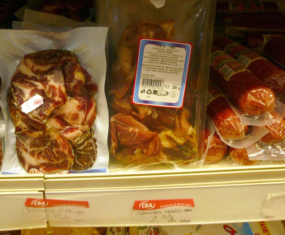 Цены в Банско