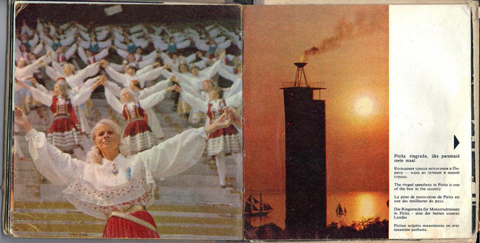 Таллин. Советский путеводитель