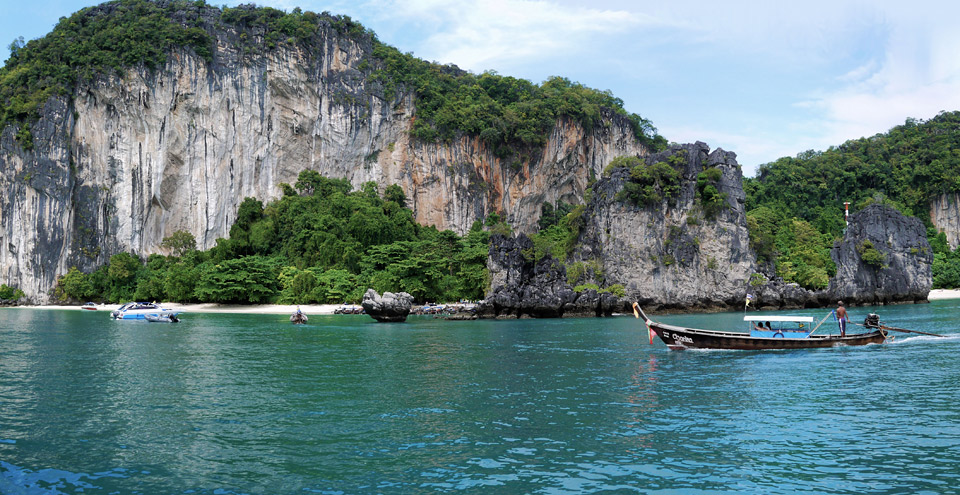 Остров Хонг