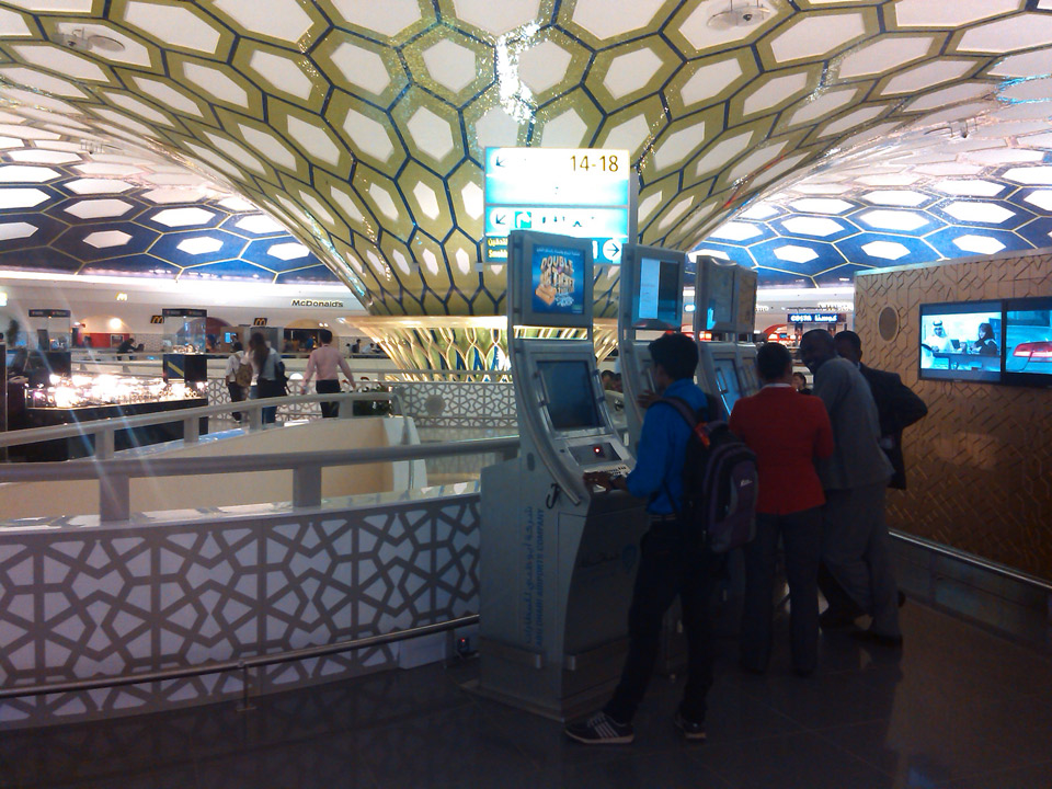 Терминалы для выхода в сеть в аэропорту Абу-Даби