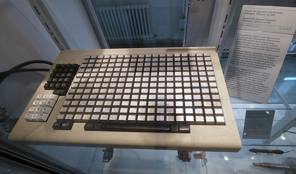 Японская клавиатура. Фото