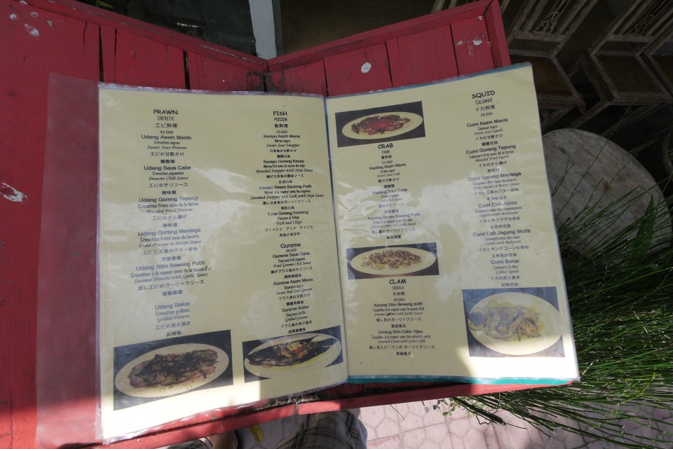 Бали. Цены