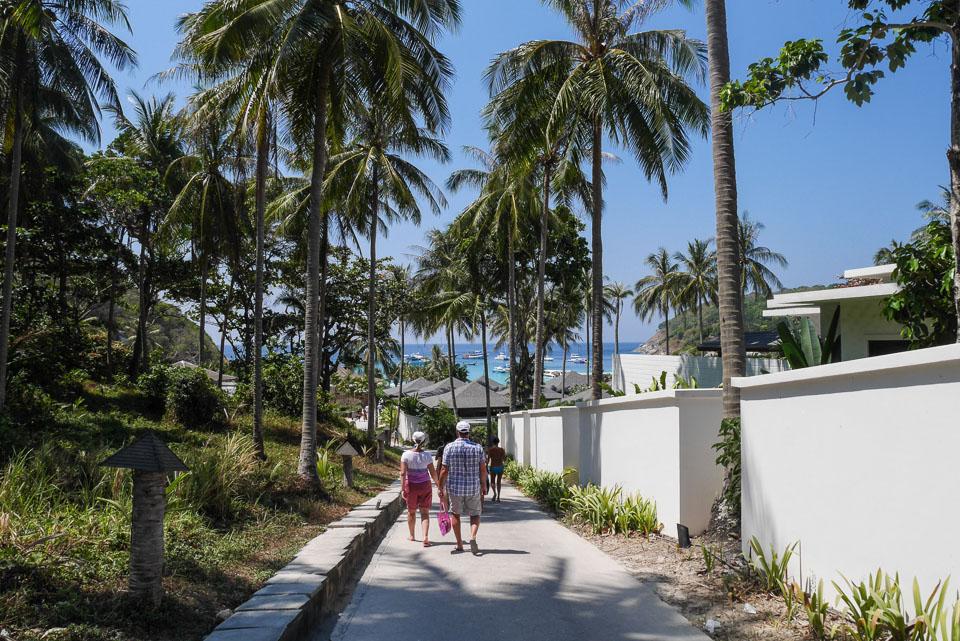 Остров Райя