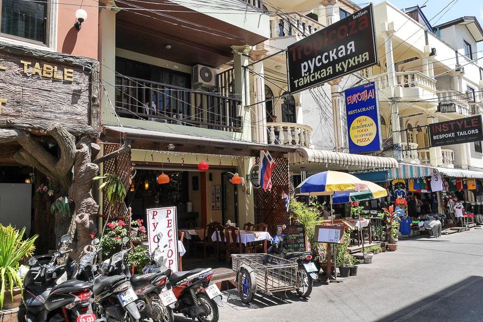 Фасад ресторана Тропикоза