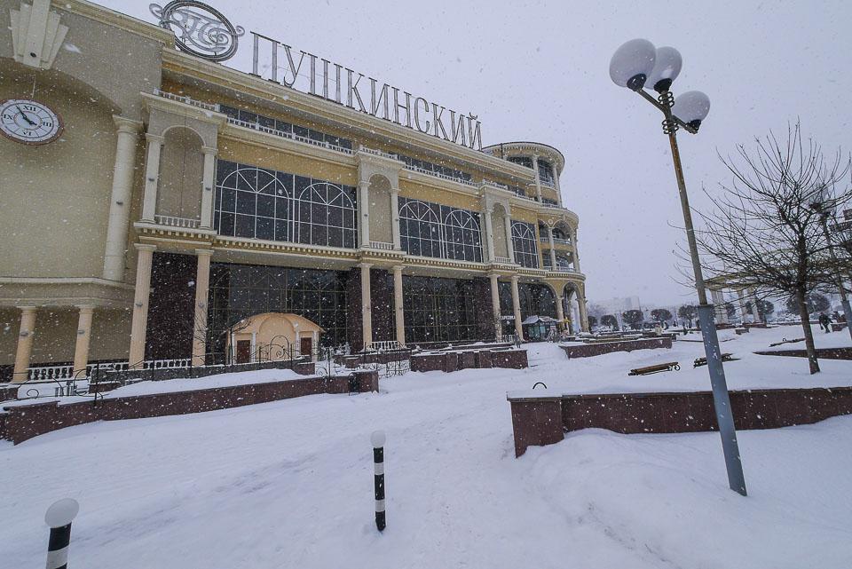 Курск Зимой