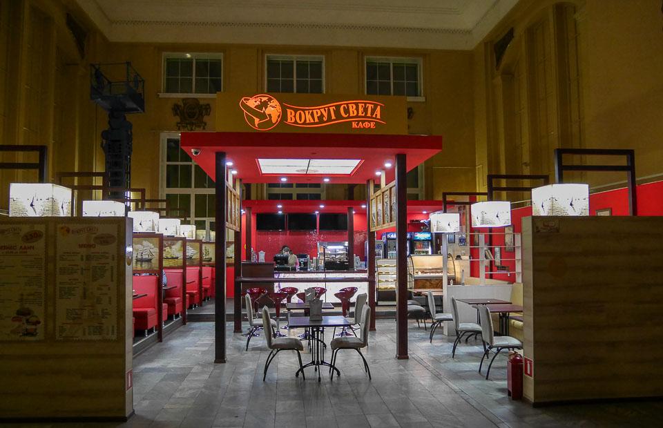 Кафе Вокруг света на ж/д вокзале в Курске
