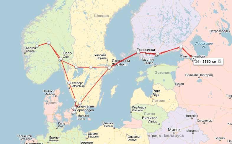Тур по Скандинавии с ТурТрансВояж 8FB. Маршрут