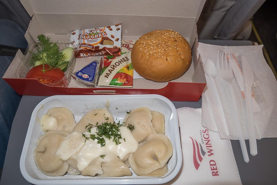 Авиакомпания Ред Вингс. Рейс Москва - Барселона