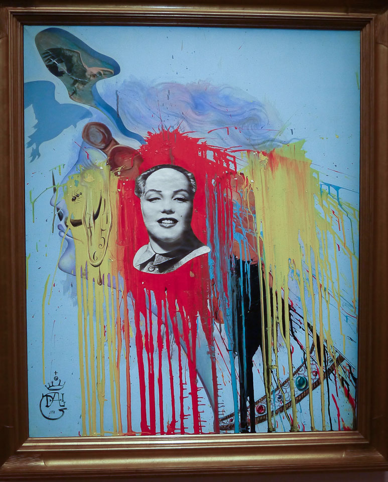 Выставка Дали в центре Помпиду