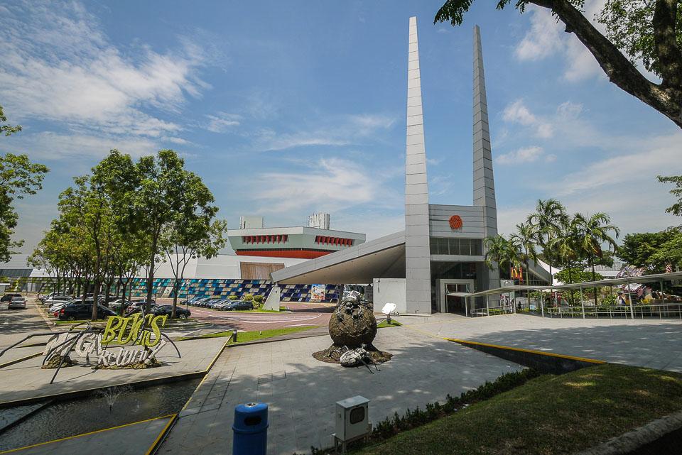 Научный центр в Сингапуре