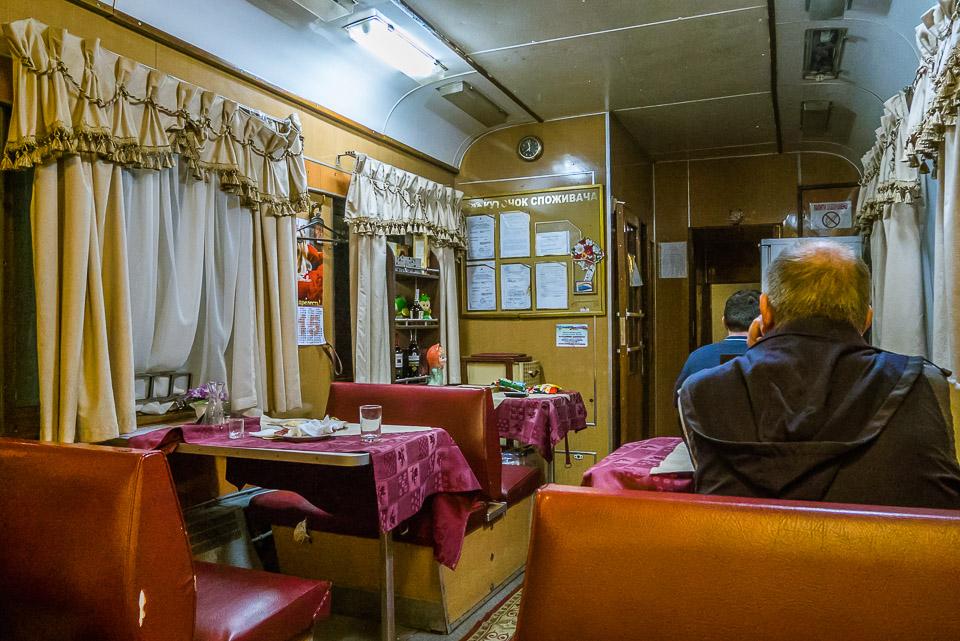 Вагон-ресторан поезда 009 Москва - Константиновка