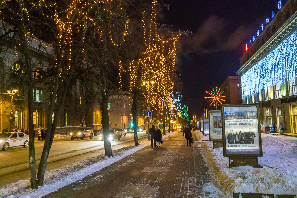 Новогодний Курск