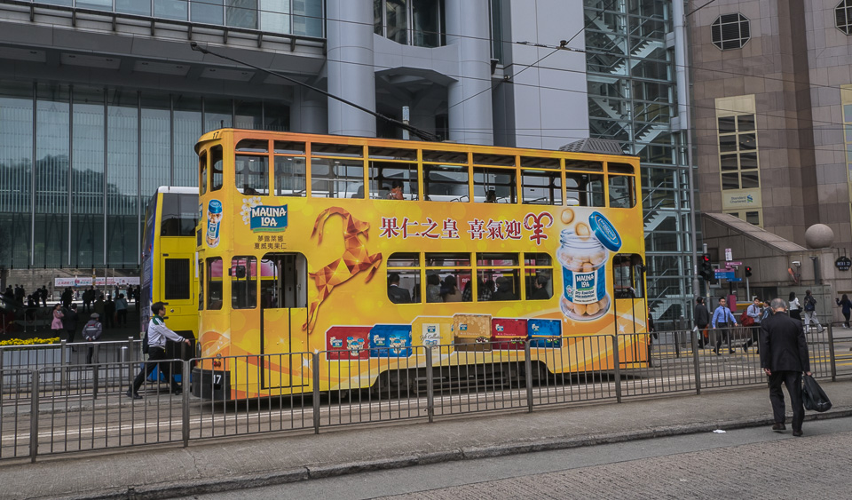 Гонконг. Интро