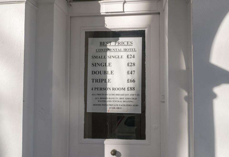 Лондон. Цены. Часть 2