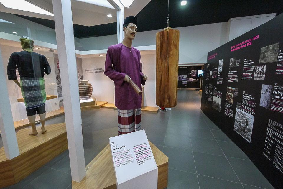 Музей телекоммуникации. Куала-Лумпур