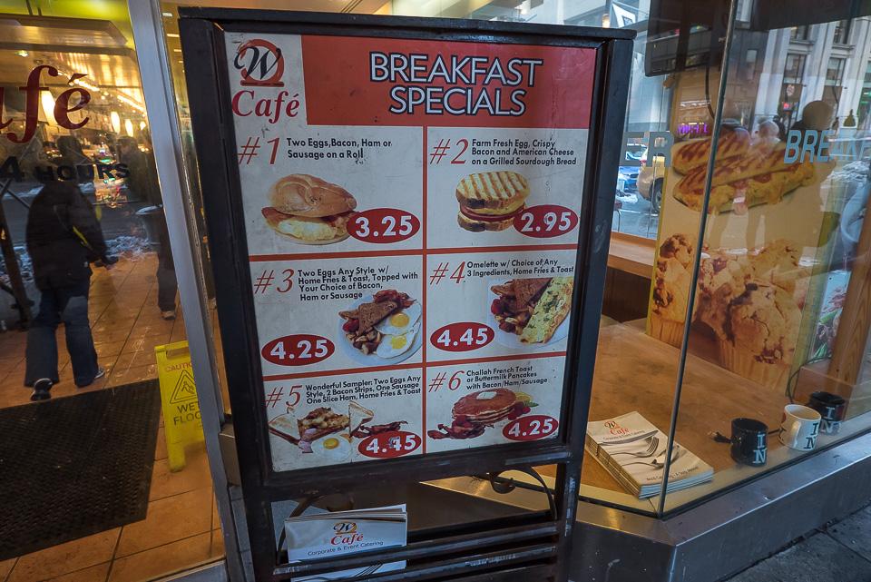 Цены в Нью-Йорке