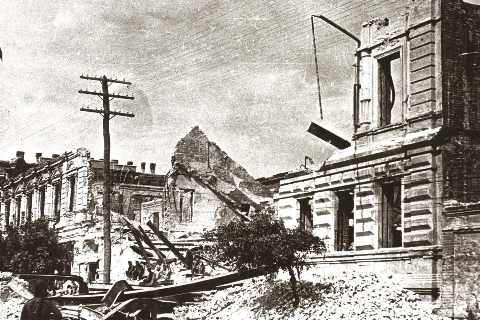 Послевоенный Курск. Фото
