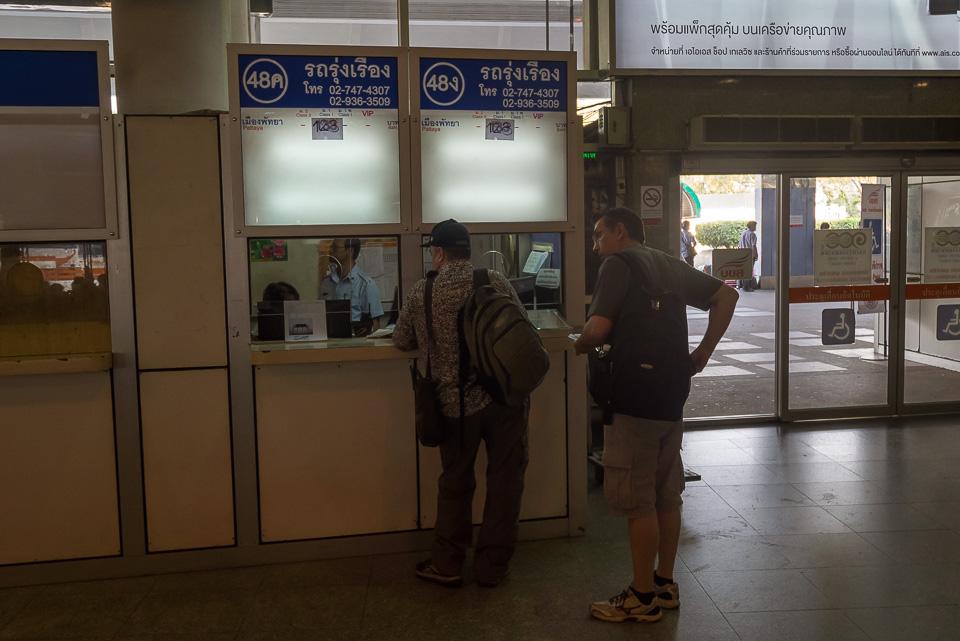 Из аэропорта Don Muang в Паттаю на автобусе
