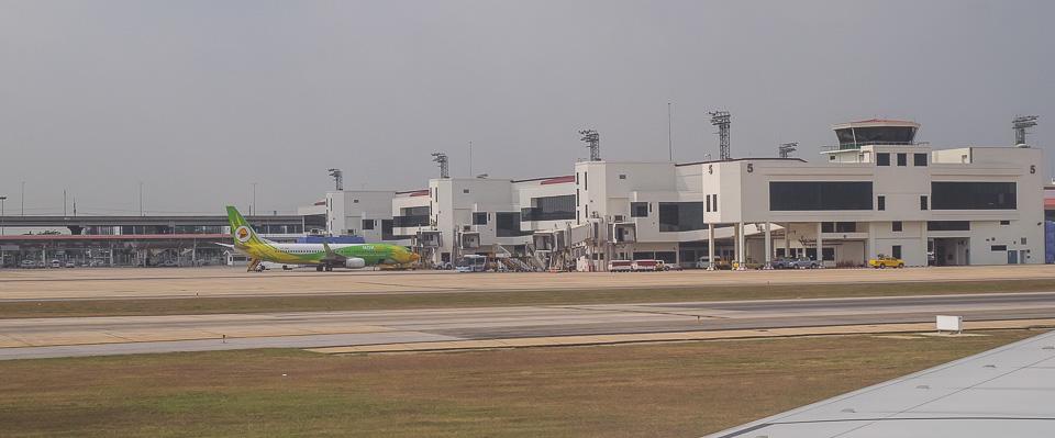 Аэропорт Донмыанг Don muang