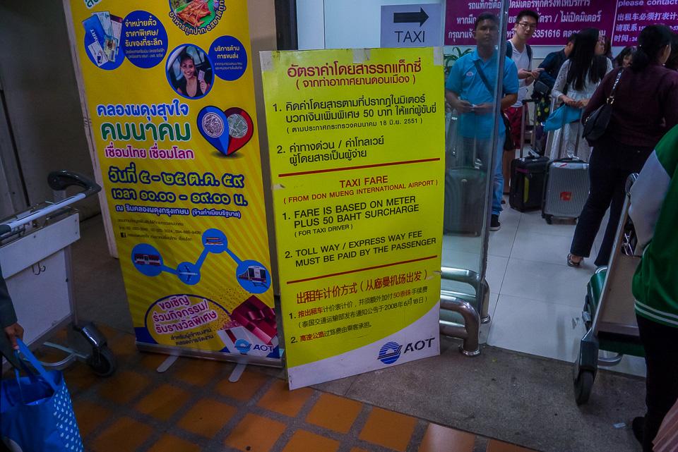 Заказ такси в аэропорту Донг-Муанг