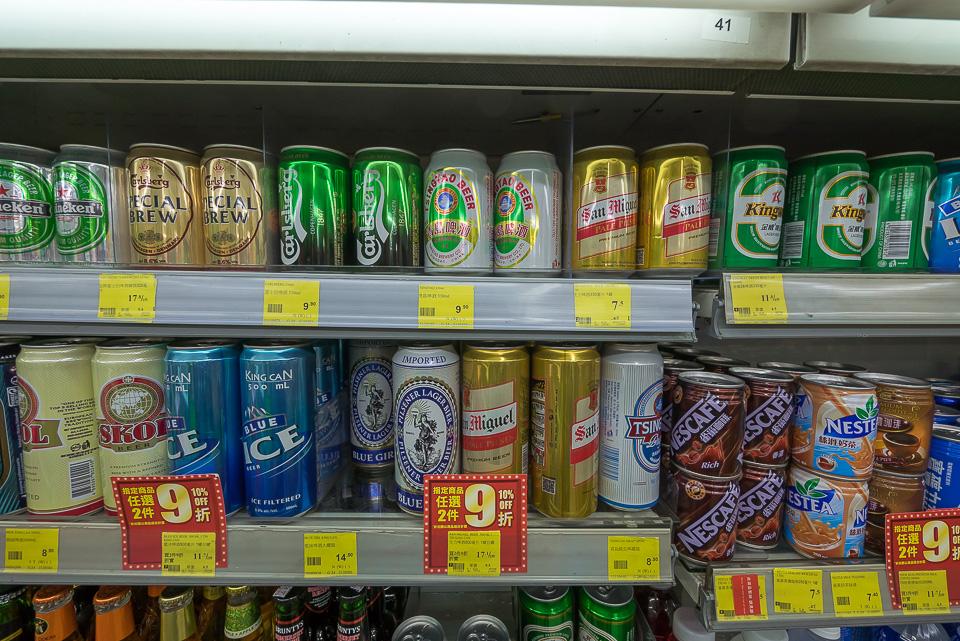 Цены в Гонконге